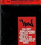hood: Original Soundtrack Album