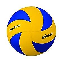 MIKASA MVA-380K Balón, Unisex Adulto, Azul/Amarillo, 5