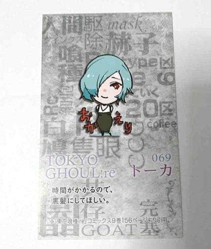 re Illustration Card Touka Kirishima Sui Ishida Limited Anime F//S Tokyo Ghoul