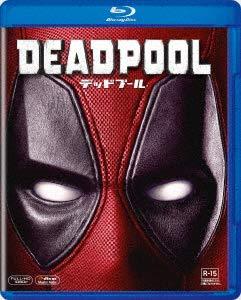 Amazon.co.jp | デッドプール [B...
