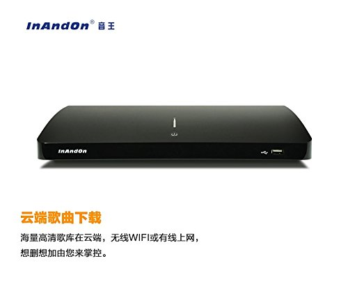 New Type InAndon karaoke player KV-306 with 4TB HDD Build-in 93,000 Songs (Hard Drive Karaoke Player)