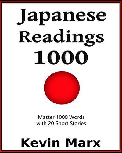 1000 words japanese - 7