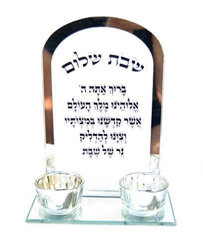 Lord Glass Candle Holder - Candlesticks Glass Candle Holders Shabbat Jewish blessing Hebrew Tea light S7.5