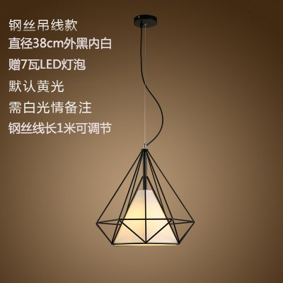 LuckyLibre Pendentif mode moderne de création d'éclairage Lampe Lustre Chambre Salon Cuisine,le diamètre extérieur de 38cm de fil noir et blanc
