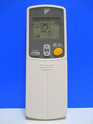 エアコンリモコン BRC937A102