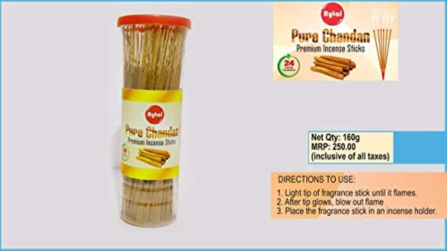 相手雨日付付きRytal Pure Chandan Premium Incense Sticks(Agarbattis) 160g