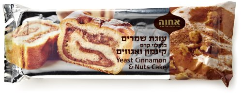 Achva Yeast Cake with Cinnamon and Nuts, 14.1-Ounce