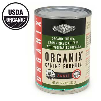 Organix Canned Formula Turkey Brown Rice and Chicken Dog Food, 12.7 Ounce - 12 per case.