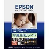 EPSON 写真用紙ライト[薄手光沢] KGサイズ 100枚 KKG100SLU