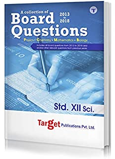 Std 12th Science Model Question Papers with Solutions Maharashtra