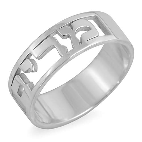 925 Sterling Silver Nameplate Hebrew Cut Out Ring Personalized Custom Made with Any Name for Women