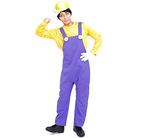 PATYMO Powerful Guy Costume, Yellow - Teen/Men's One Size