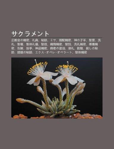 Amazon.co.jp: Sakuramento: Zh...