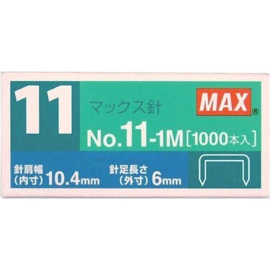 ゆでる石メイドマックス ホッチキス 補充針 紙針 P-KISS専用 ブルー PH-S309/B