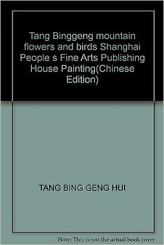 Shanghai fine arts publishing house