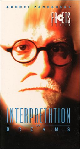 Interpretation of Dreams [VHS]