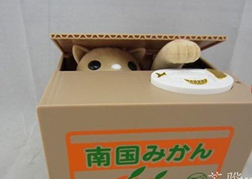 Automatizado Kitty Coin Cat Althemax® Steal Itazura Bank Piggy qMSUVzGp