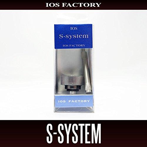 【IOSファクトリー】 Sシステム (シマノ ステラ・ヴァンキッシュ・ツインパワー用)の商品画像