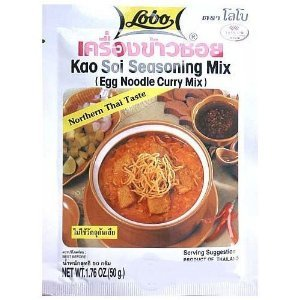 Lobo Brand Thai Kao Soi Seasoning - 1.76