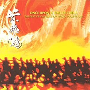 Once Upon A Time In China: The Best Of Chinese Film Music, Volume One