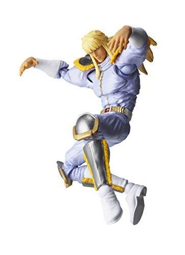 Entrega gratuita y rápida disponible. Kaiyodo Fist of The The The North Estrella  Revoltech LR-027 Shin Figura by Kaiyodo  entrega rápida