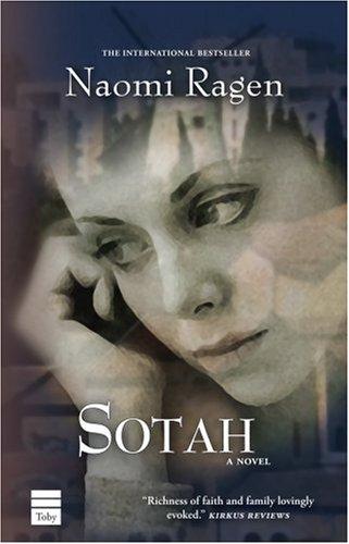 Sotah (Readers Guide Editions)