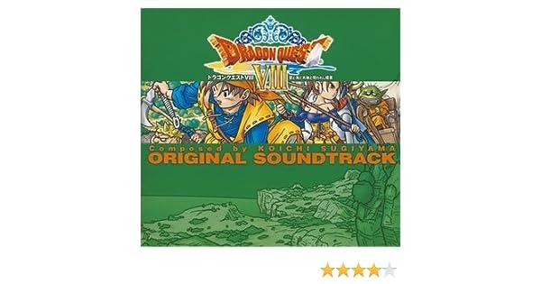 dragon quest 8 original soundtrack