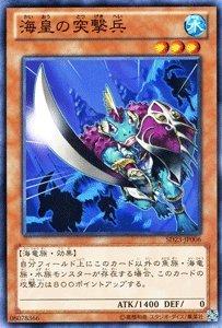 Yu-Gi-Oh! Card yEmpress Chargemenz SD23-JP006-N áThe Roof of The Empressâ from Yu-Gi-Oh!