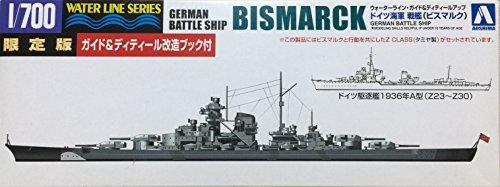アオシマ 1/700スケール ドイツ海軍 戦艦 ビスマルク 限定版 (タミヤ製Z23駆逐艦付き)
