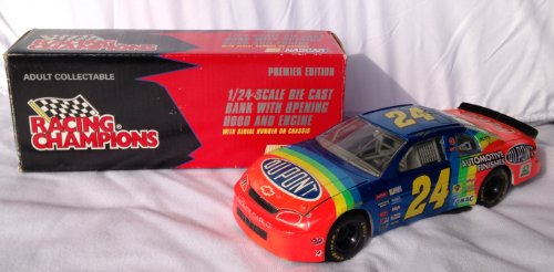 JEFF GORDON #24 Dupont & Coca-Cola NASCAR Limited Edition 1 of 1,996 COIN BANK Diecast Car 1:24 Scale (1996) from Jeff Gordon Bank