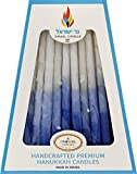Hanukkah Candles 45 Chanuka Candles, Decorative Frosted Blue, Light Blue, White - Hand Made in Israel