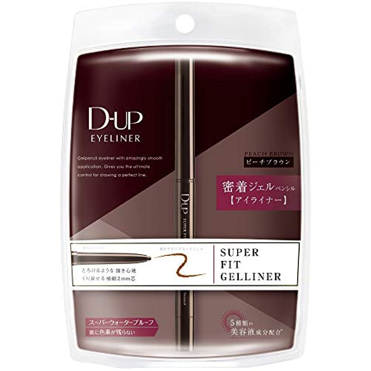 [해외] D-UP 디업 슈퍼핏 젤 아이라이너