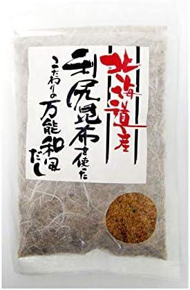 【自然の館】 北海道利尻昆布だし150g