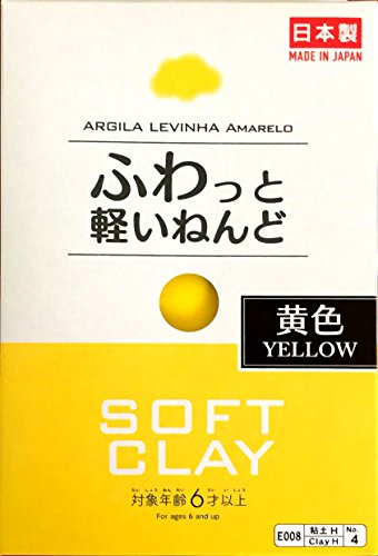 Soft Clay Yellow (Daiso soft clay (Yellow))