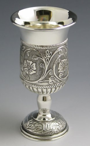 Silver Plated Kiddush Wine Cup on Base Floral Design (Cup Kiddush)