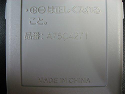 パナソニック エアコンリモコン A75C4271