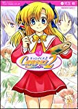 Sketch of Canvas2 ~ ~ rainbow colors (4) (Kadokawa Comics Ace A) (2006) ISBN: 4047138436 [Japanese Import]