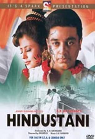 Image result for Indian - Kamal Haasan, Aruna Irani\ movie poster