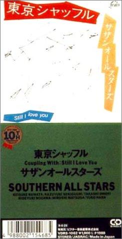 Amazon | 東京シャッフル | サザ...