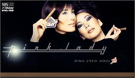 Amazon.co.jp: PINK EYED SOUL ...