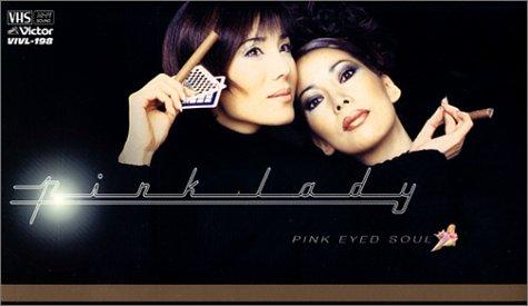 amazon co jp pink eyed soul vhs pink lady ビデオ