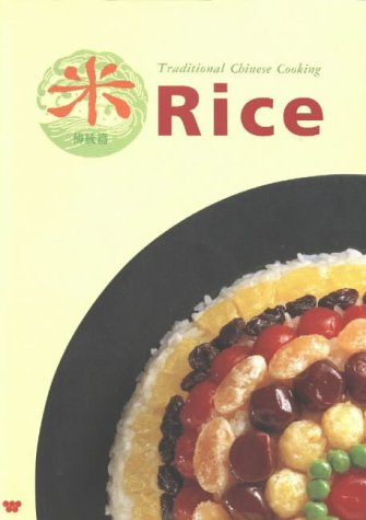 Rice - Traditional Chinese Cooking (Chinese Edition) by Wei Chuans Cooking