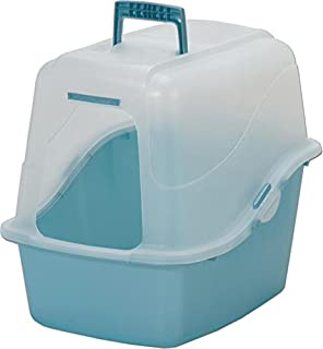 Amazon Com Large Deluxe Hooded Litter Box Colors May Vary