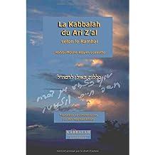La Kabbalah du Arizal, selon le Ramhal