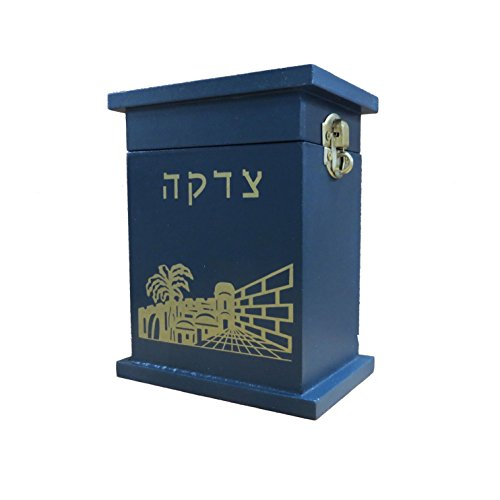 Rite Lite TBYW-1-B Tzedakah Box, Enameled Wood, Blue,