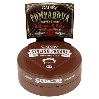GATSBY Supreme Hold Water-based Styling Pomade for Voluminous Pompadour Hairstyles 2.65oz (75g)