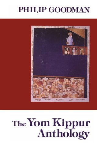 Yom Kippur Anthology - 1