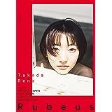 武田玲奈 Rubeus