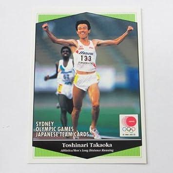 2000年シドニーオリンピックの陸上競技 - Athletics at the 2000 ...