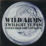 Wild ARMs: Twilight Venom
